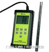 韓國森美特|管道式風速計TPI-565 熱線式風速儀
