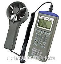 臺灣衡欣|多功能風速儀AZ-9861 記錄型風速計