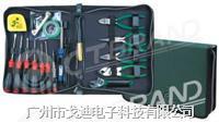 美國CT 家庭維修工具包CT-817 維修工具箱(20件組)