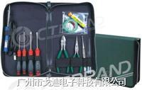 美國CT 上等家庭維修工具包CT-818 維修工具包(13件組)