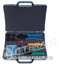 美國CT|網絡安裝工具包CTN-223 工具包(11件組)