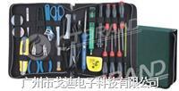 美國CT 電子維修工具包CT-824 維修工具包(23件組)