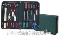 美國CT 家庭維修工具包CT-843 常用工具組