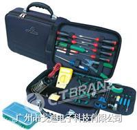 美國CT 電工維修工具組CT-850 高級電工工具包(28件組)