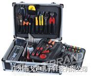 美國CT|網絡維修工具包CTN-226 光纖施工工具組(75件組)