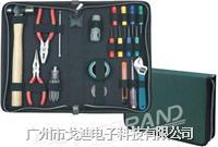 美國CT 家庭維修工具組CT-846 日用維修工具包