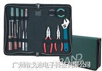 美國CT 家庭維修工具組CT-847 日用維修工具包