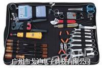 美國CT|網絡檢修工具箱CT-867 網絡維修工具包(37件)