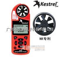 NK4250风速计|气象预测(12合一) NK4250风速计|气象预测(12合一)