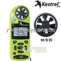 NK4300风速计|气象仪(15合一) NK4300风速计|气象仪(15合一)