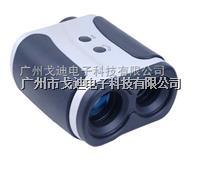 GD1000VR手持激光測距測高測角多功能-測高儀