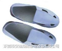 防静电皮革鞋 AD-702