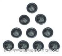 防静电黑色导电手指套 AD-906