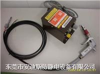 SIMCO离子风枪 HBA-4000