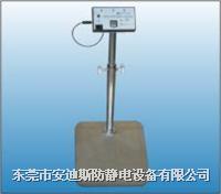 SL-033人体综合测试仪 SL-033