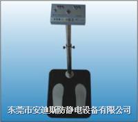 SL-031双脚人体综合测试 SL-031
