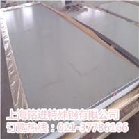 ALUMEC铝板价格 ALUMEC性能 ALUMEC成分