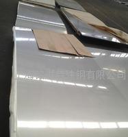 S40903不锈钢板库存--S40903现货咨询 S40903钢