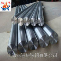 X3CrNiMo17-13-3圆钢-X3CrNiMo17-13-3板材现货 X3CrNiMo17-13-3钢