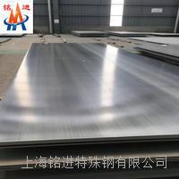 X39CrMo17-1圆钢、X39CrMo17-1不锈钢板材 X39CrMo17-1钢