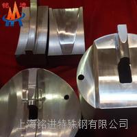 UNS N06600(NiCr15Fe)板材  N06600圆钢法兰