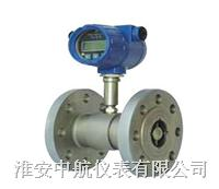 液體渦輪流量計 ZH-LW系列