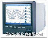 單色無紙記錄儀 ZH-XJ-1000