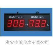 溫濕度顯示儀,溫濕度顯示屏 ZH-XMTA-DP