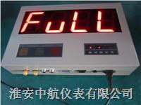 鐵水測溫儀 ZH-XSCW