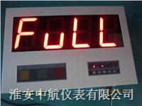 數字式鋼液快速測溫儀 ZH-KSW