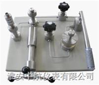 ZH-Y7560壓力表校驗器  0 ~ 60 MPa