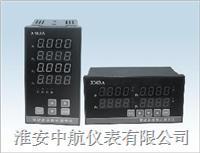 智能四回路顯示調節儀 XMTA-5000