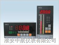 XMTA-9000智能光柱顯示調節儀 ZH-XMTA-9000