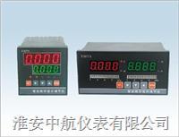 智能數字顯示調節儀 XMTA-9000
