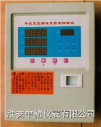 干式變壓器溫控儀 XMTB-3209