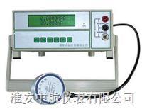 壓力校驗臺及精密數字壓力計 JC60B-250Q