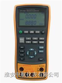 多功能過程信號校驗儀 ZH-RG6080
