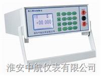ZH-ZJF-4,產品動態熱工儀表校驗仿真儀,質量保證