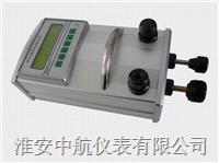 ZH-YBS-WC真空壓力校驗儀,淮安中航儀表有限公司,品質保證
