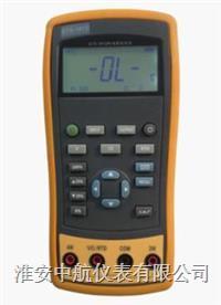 熱電阻校驗仿真儀 ZH-RG2080