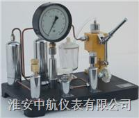 氧氣表壓力表兩用校驗器 ZH-YJT2Y