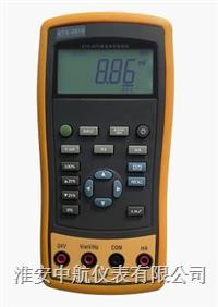 電壓電流校驗儀 ZH-RG3080
