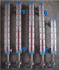 側裝型磁性翻板液位計 UHZ