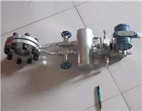 標準孔板流量計算公式 LG