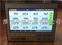 中長圖無紙記錄儀 4000