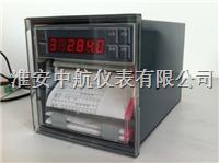 5路帶打印溫度記錄儀 R1000