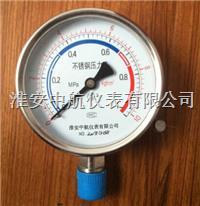 全不銹鋼耐震壓力表價格 ZH