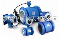 DN300鉆井泥漿電磁流量計 LDE