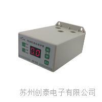 電動機綜合保護器