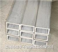 戴南鋼鐵有限公司供應不銹鋼制品產品